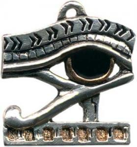 Regnbågsvävar Hängsmycke, Eye of Horus