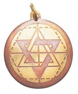 Regnbågsvävar Amulett - Salomos Stjärna